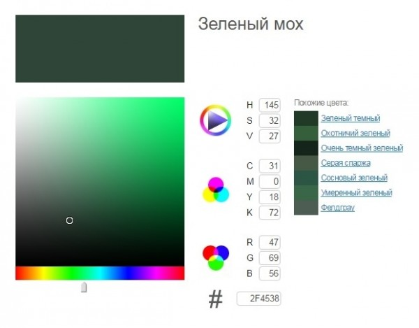 Точный цвет.jpg