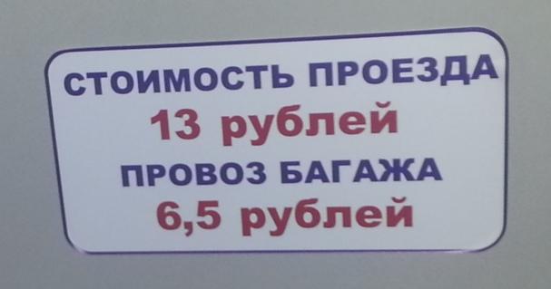 20130527_134902
