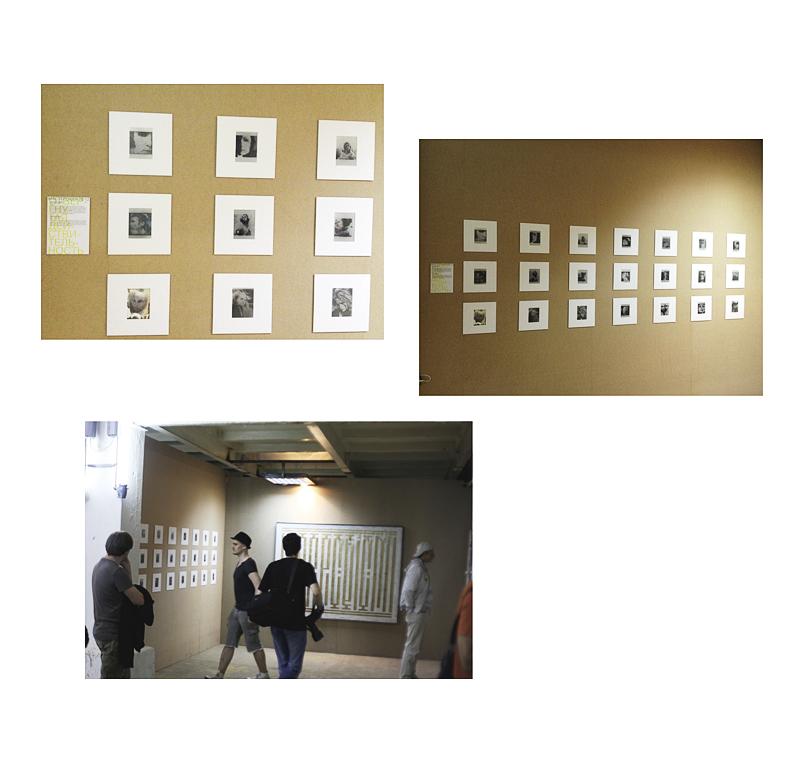 выставка автопортрет