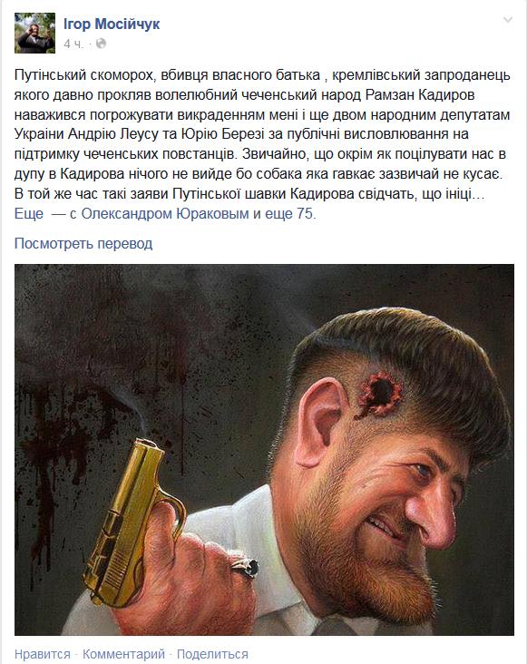 Руководство одного из киевских банков пыталось украсть средства Фонда гарантирования вкладов, - МВД - Цензор.НЕТ 59