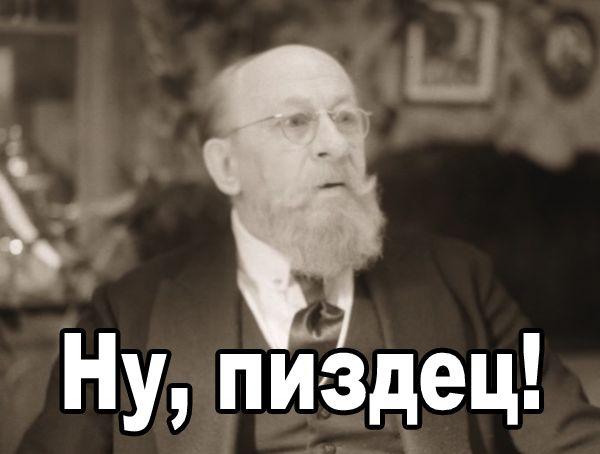 Prof_Nu_Pizdec2