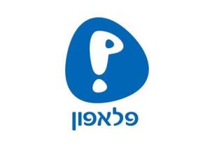 pelephone_logo.jpg