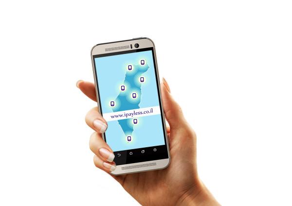 mobile_telephone_belyj fon.jpg