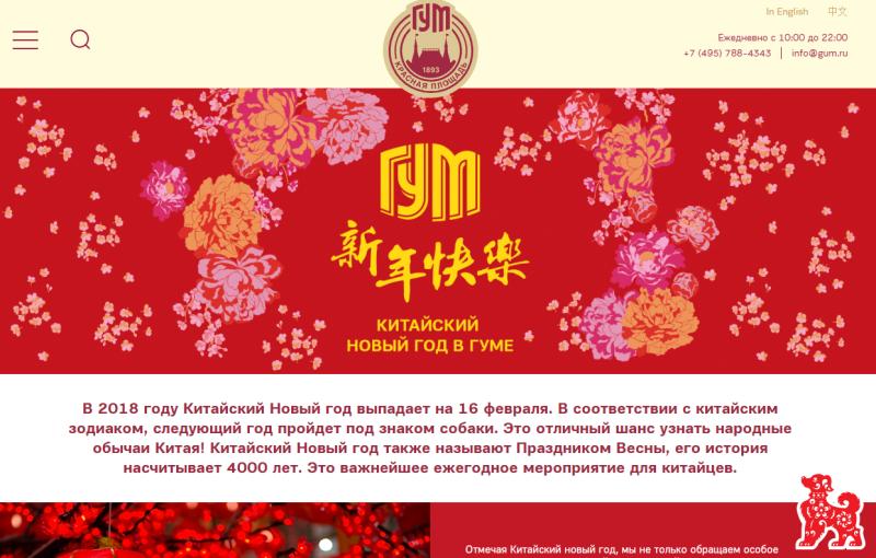 поздравления на китайском с праздником весны