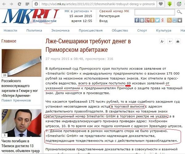 http://ic.pics.livejournal.com/ipnovus/68893508/51733/51733_original.jpg