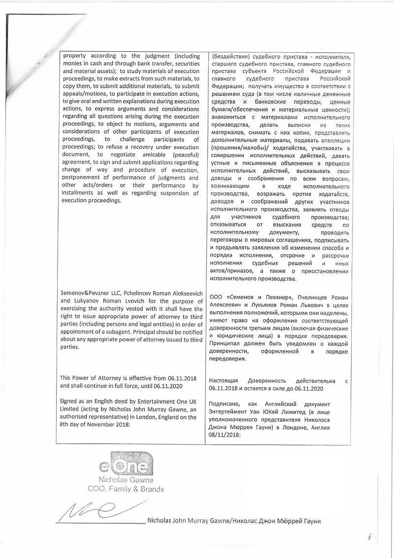 Займ без отказов на карту income-bank.ru
