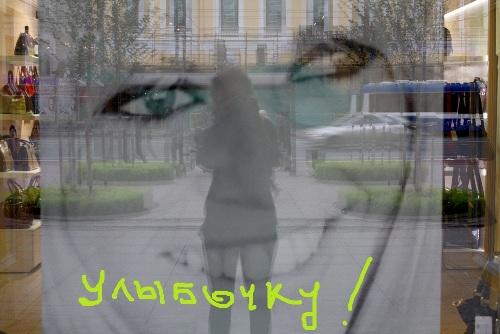 IMG_0762