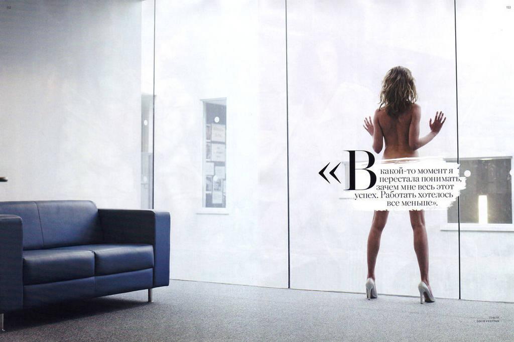 Natalia-Vodianova-Harpers-Bazaar-Russia-9