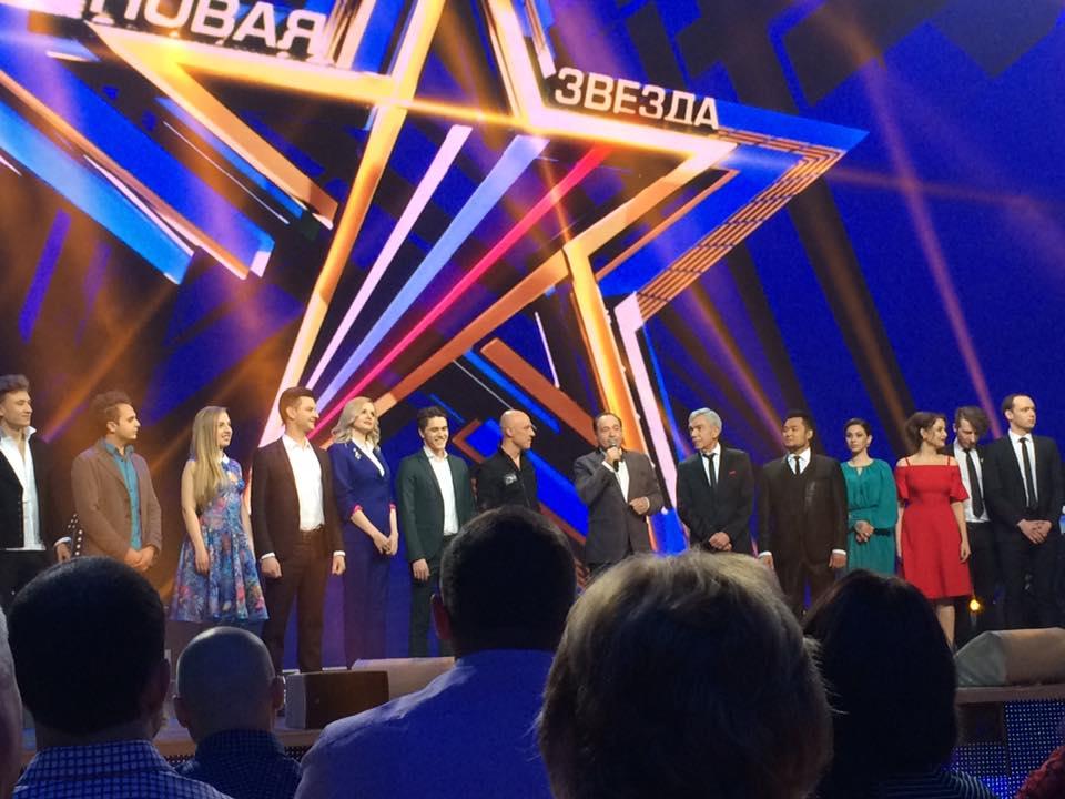 Вокальный конкурс новая звезда 2017