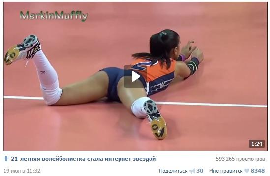 video-porno-kuni-klassnoy-kiski-v-chulkah