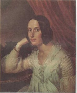 Наталья Герцен