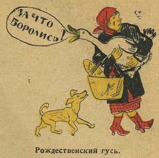 Увы 0169-rozhdestvensky-gus1 (1)