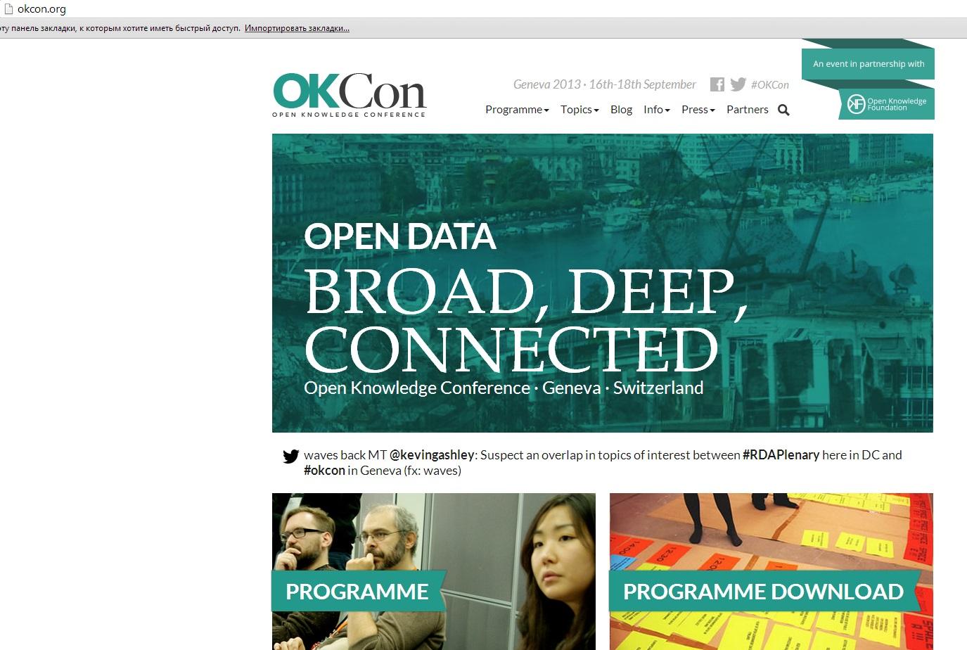 OKCon_2013
