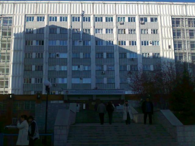 Номер 7 поликлиники города белгорода
