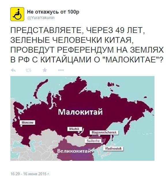 актрисы территории россии отданные другим государствам чего тогда нужны