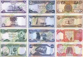 iraqi dianrs