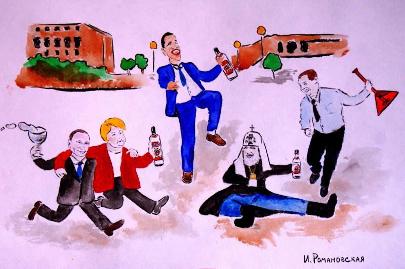 """Картина на клип Шнурова """"В Питере пить"""" - Путин, Медведев, Обама, Меркель и Патриарх"""
