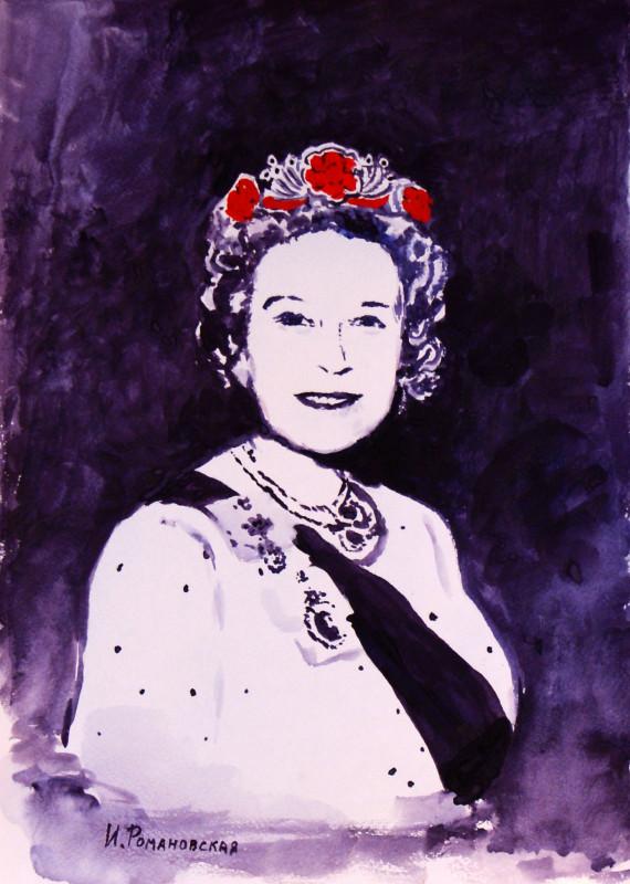 Королеву Британии нарисовала грудью
