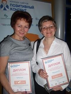 С Ириной Коткиной