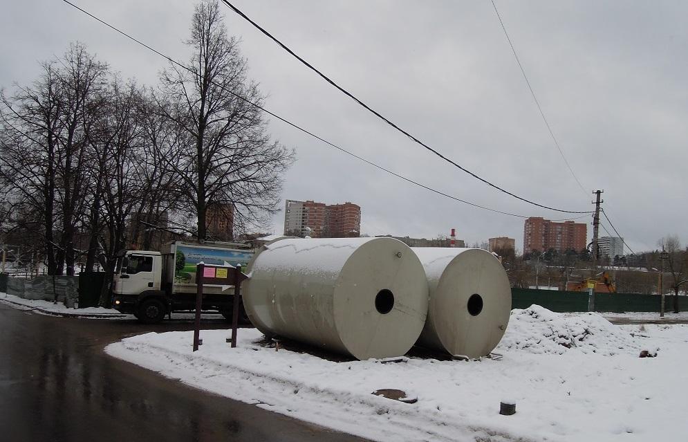 канализация