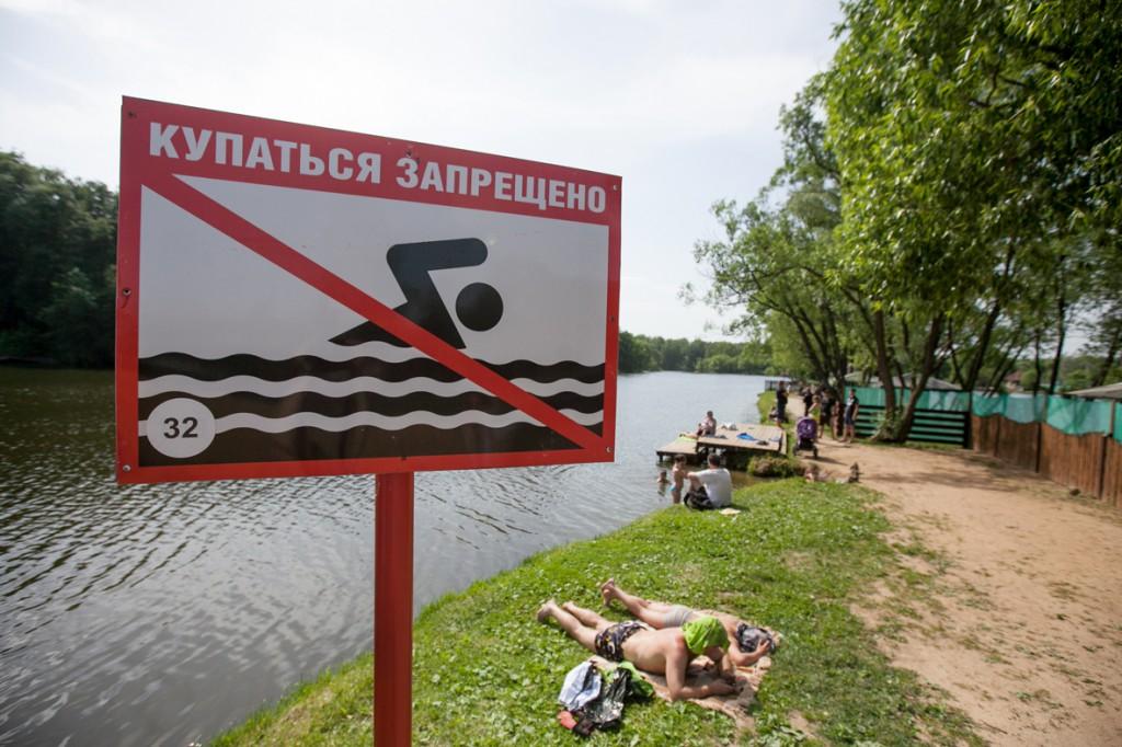bytoschevikovasashaaleksashka_mail.ru89264950489-1024x682
