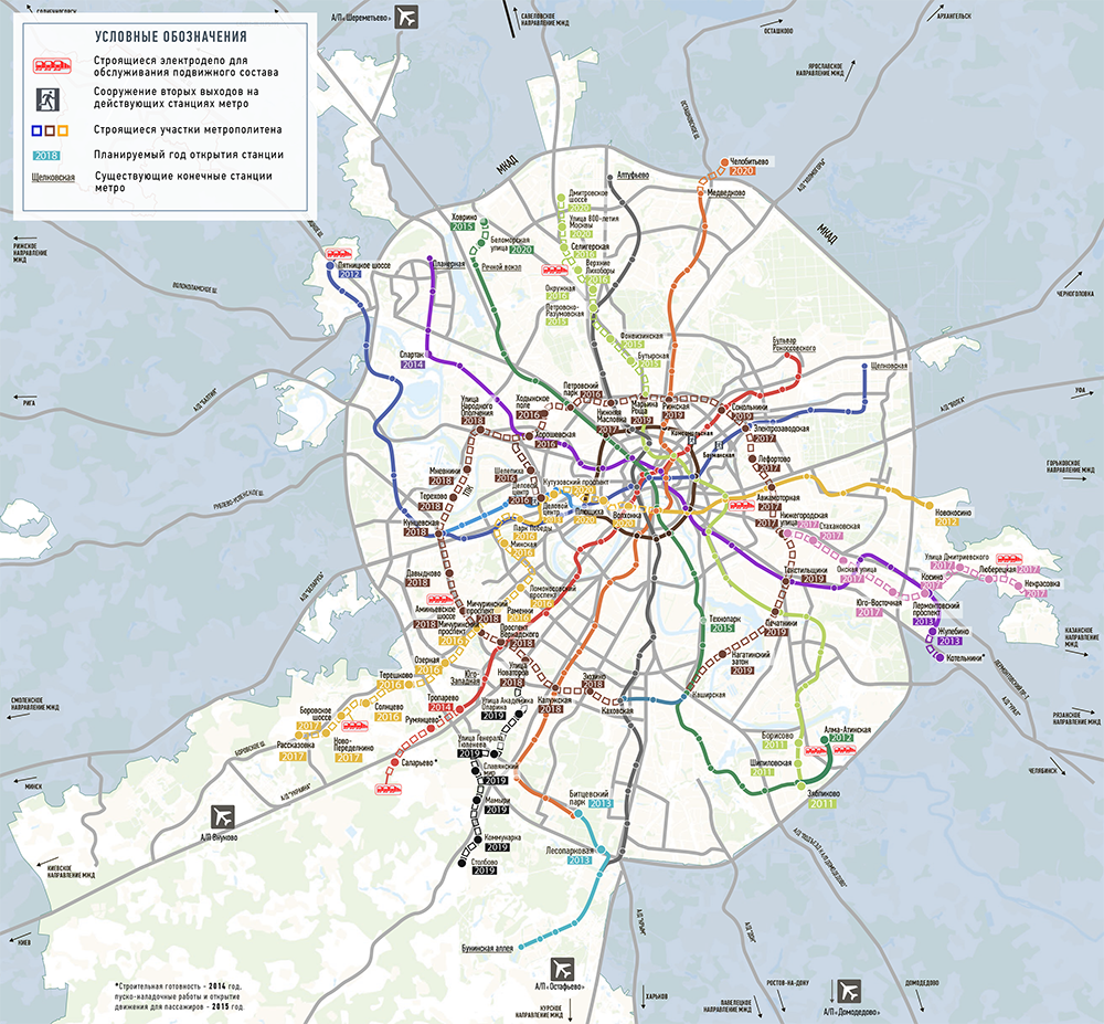 Схема метро в коммунарке на карте