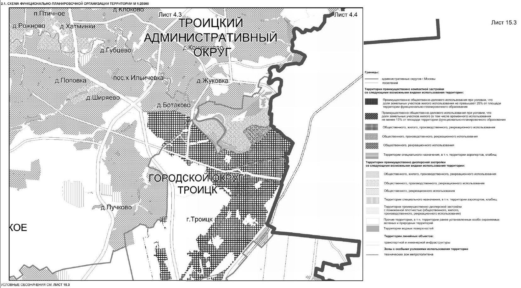 схема прохождения цкад в пушкинском районе