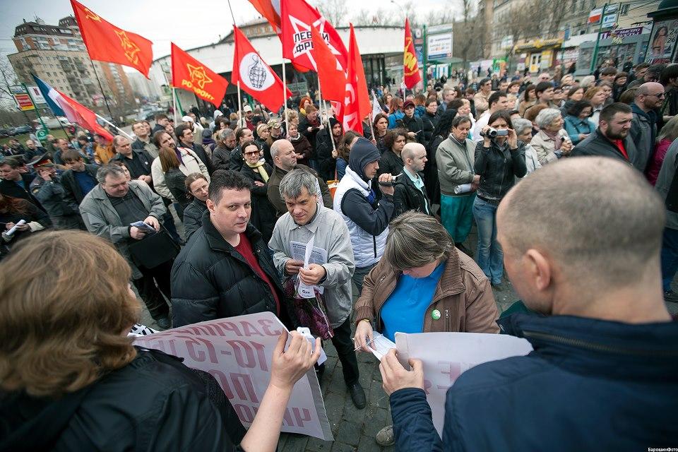 митинг москва медицина 20.04.2013