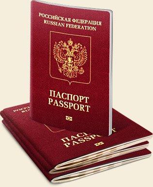 Госуслуги заявление для получения загранпаспорта