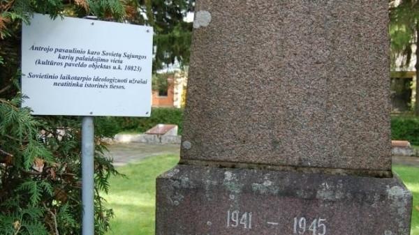 Памтяник в Литве