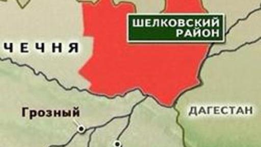 Шелковской район