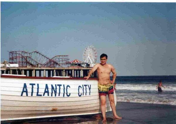 Атлантик 1
