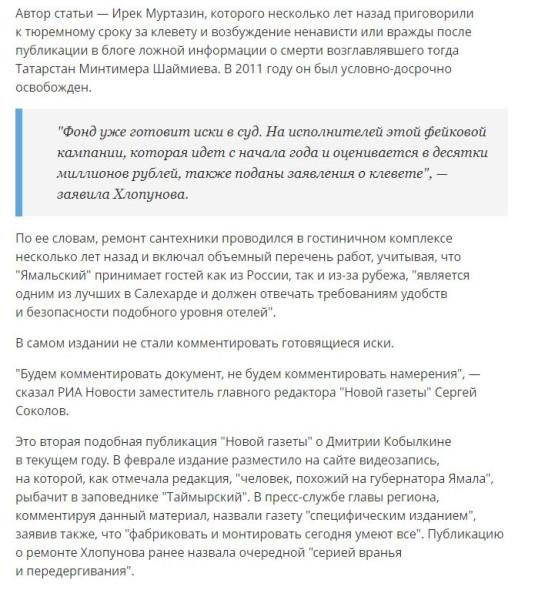 РИА Новости про унитаз