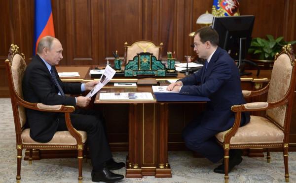 Путин и министр