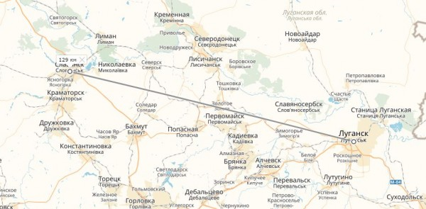 Лугаск Славянск