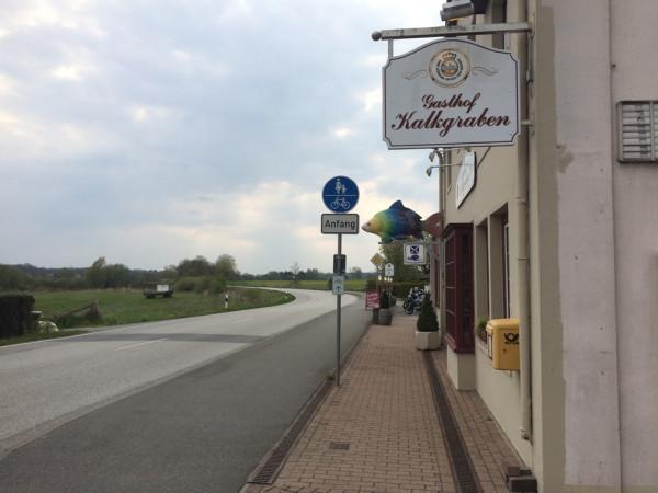 Германия село 3