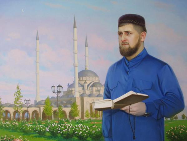 Кадыров портрет