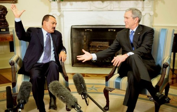 Салех и Буш