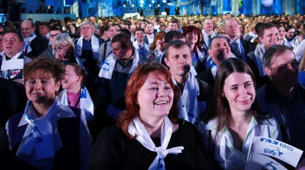 Путин обявил Радость