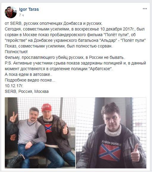 СЕРБв ФБ