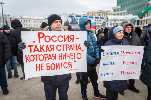 Казань Путин 3