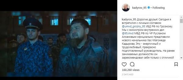 Кадыров  и новый шеф полиции Грозного