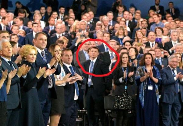 Путин на сьезде 1