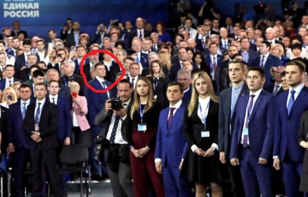 Путин на сьезде 3