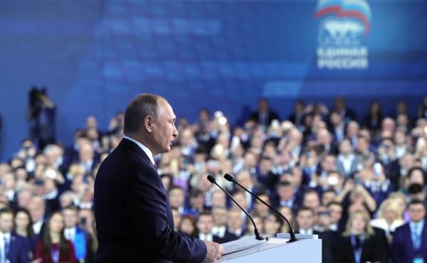 Путин на сьезде мутные