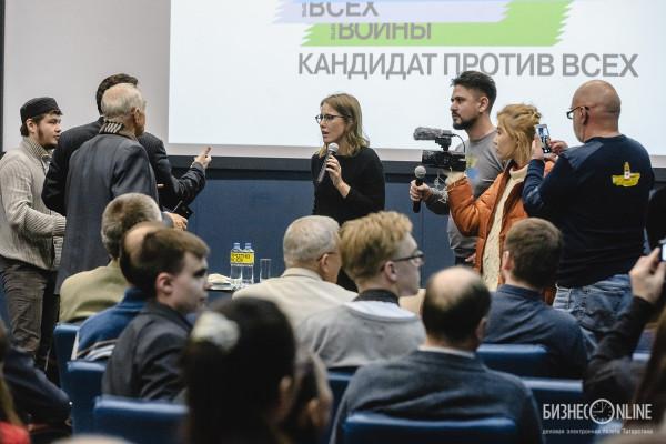 Собчак в Казани 3