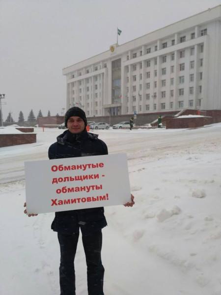 Уфа и Путин 2