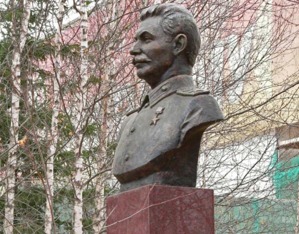 Сталин памятник Мирный