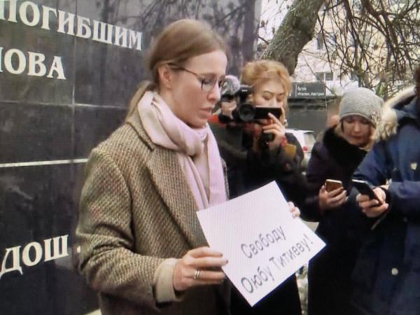 Собчак в Грозном