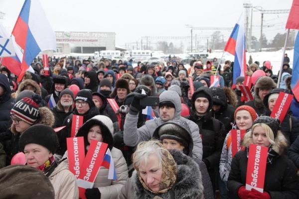Митинг в Казани 1